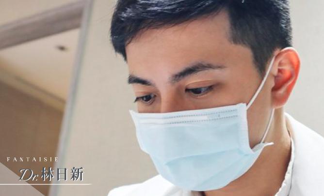 鼻整形,鼻子,手術,林日新醫師,丰緹絲,丰緹絲診所